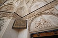 Sultan Amir Ahmad Bathhouse (6224067082).jpg