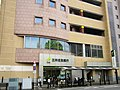 Sumitomo Mitsui Banking Corporation Shonandai Branch.jpg