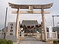 Sumiyoshi Shrine Miyoshi.jpg