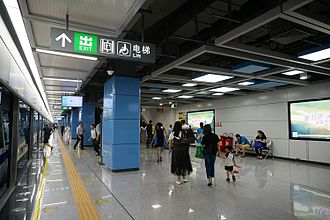 Sungang station - Image: Sungang Station Platform 1