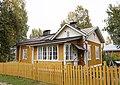 Suonenjoki - Rakkaudenkuja 8.jpg