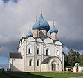 Suzdal NativityCathedral S15.JPG