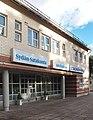 Sydän-Satakunta, Jokilaakso and Satakunnan Kansa newspaper office in Tulkkila Kokemäki Finland.jpg