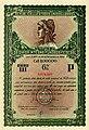 Título da dívida interna fundada.jpg