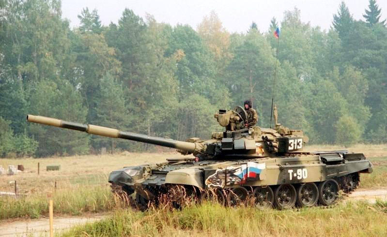 T-90 main battle tank (2)