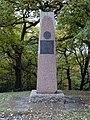 T.E.Lawrence (Pole Hill Obelisk).jpg