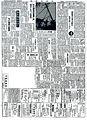 THE KITANIPPON SHIMBUN(26).jpg