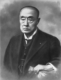 Portrait of Tokugawa Yoshinobu in his later years TOKUGAWA Yoshinobu.jpg