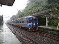 TRA EMU501 at Nuannuan Station 20120304.jpg