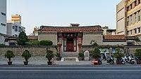Tainan Taiwan Dehua-Hall-02.jpg