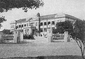 Taiwan Army of Japan - Image: Taiwan Army Headquarters of IJA