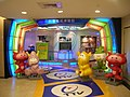 Taiwan Television Exposition entrance 20070707.jpg