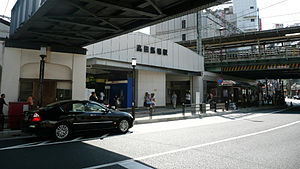 Takadanobaba Station - Waseda entrance, August 2008