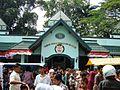 Taman Hewan Pematang Siantar (2).JPG