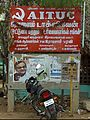 Tamil Nadu India AITUC.jpg