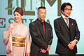 "Tatsuyoshi Joichiro & Sakamoto Junji ""Joe, Tomorrow"" at Opening Ceremony of the 28th Tokyo International Film Festival (22439504431).jpg"