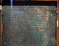 Tavole iguvine, in lingua umbra III-I secolo ac. ca., 06.JPG