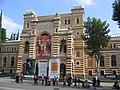Tbilisi Opera House 2005.jpg