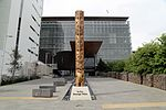 Te Pou Herenga Waka statue.jpg
