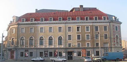 State Jewish Theater in Bucharest Teatrul Evreiesc de Stat.jpg