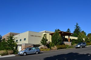 Temple Beth Israel (Eugene, Oregon) Southwest.jpg