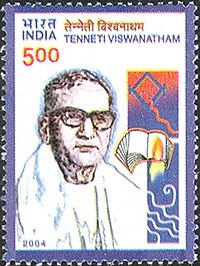 Tenneti Viswanatham 2004 stamp of India.jpg