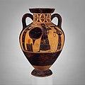 Terracotta neck-amphora of Panathenaic shape (jar) MET DP161852.jpg