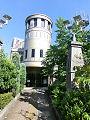 The Osamu Tezuka Manga Museum 2.jpg