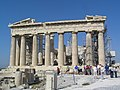 The Parthenon (3792336082).jpg