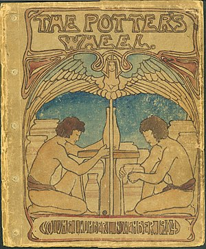 The Potters (artists group) - Inaugural cover of The Potter's Wheel, November 1904