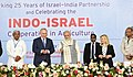 The Prime Minister, Shri Narendra Modi and the Prime Minister of Israel, Mr. Benjamin Netanyahu inaugurating the Centre for Excellence for Date Palm, in Kukama, through video link, at Vadrad, in Gujarat on January 17, 2018 (1).jpg