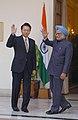 The Prime Minister of Japan, Mr. Yukio Hatoyama with the Prime Minister, Dr. Manmohan Singh, in New Delhi on December 29, 2009.jpg