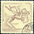 The Soviet Union 1971 CPA 4016 stamp (Greco-Roman wrestling) cancelled.jpg