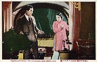 <i>The Vermilion Pencil</i> 1922 silent film by Norman Dawn