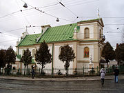 The church of Saints Peter and Paul, Lviv (5).jpg
