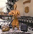 The monument to Kulchytsky in the village of Kulchytsi.JPG