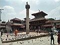 The outside of hanuman dokha.jpg