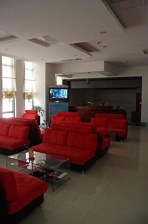 Tianshui Maijishan Airport - Image: Tianshui Maijishan Airport cafe