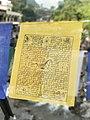 Tibetan Monastery prayer leaflet.jpg