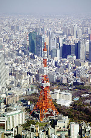 Aircraft warning paint - The Tokyo Tower painted in bands to warn aircraft.