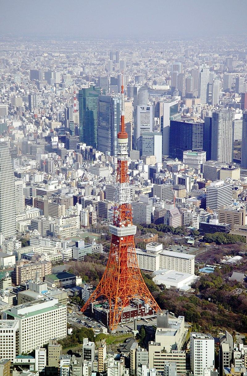 Tokyo Tower M4854.jpg