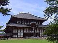 Toudaiji daibutsuden 1.jpg