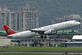 TransAsia A321-131 B-22601 (5537824104).jpg