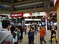 Trend Micro booth, Taipei IT Month 20161210.jpg