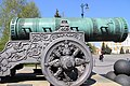 Tsar Cannon 20190430.jpg