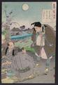 Tsukioka Yoshitoshi (188?) Tsuki hyaku shi - Matsuo Bashō.png