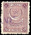 Turkey 1892 consular revenue Sul446.jpg