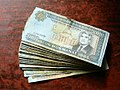 Turkmenistan money - this is about USD10.jpg