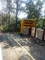 Tuvvur railway station 04.jpg