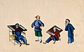 Two Chinese prisoners in the stocks (cangue) Wellcome V0041449.jpg